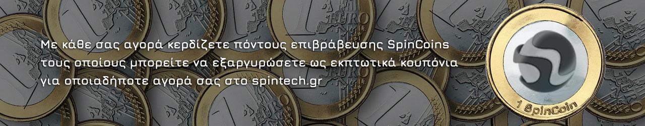 spincoins
